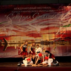 «Северная столица» - 2014