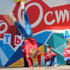 1 июня 2015 - День защиты детей