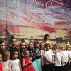 Конкурс «Северная столица» 2015