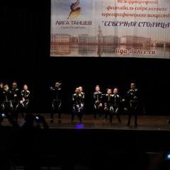 Конкурс «Северная столица» 2016