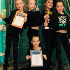 Всероссийский конкурс «Юный танцор» 2018